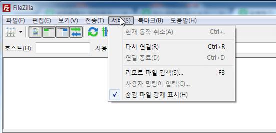 [워드프레스] .htaccess 파일이 표시되지 않는 경우