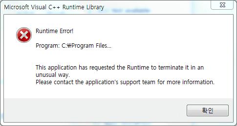 윈도에서 Microsoft Visual C++ Runtime Library 오류가 발생하는 경우