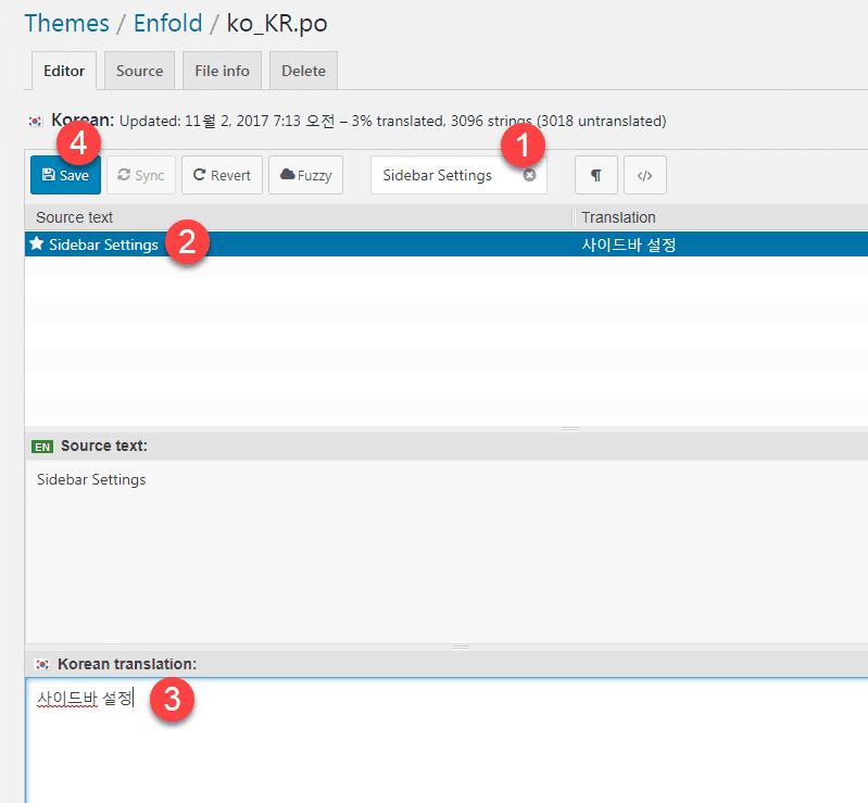 Enfold 테마의 문자열을 한글로 번역하는 방법