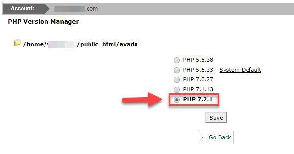 워드프레스 블로그에 PHP 7.2 적용