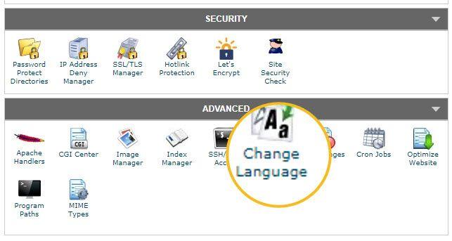 사이트그라운드 cPanel 언어 변경하기
